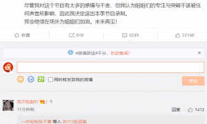 黄晓明发文宣布退出《乘风破浪的姐姐》第二季,angelababy赢了