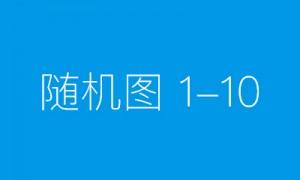 丁磊现身夜店打碟 继续押宝4亿电音市场